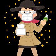 指圧のすすめ 花粉症編