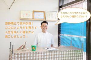 7月&8月の営業日時のお知らせ!