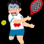 テニス肘の指圧マッサージ